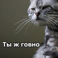 Будь С-Нами, 5 января 1999, Красноуральск, id210053823
