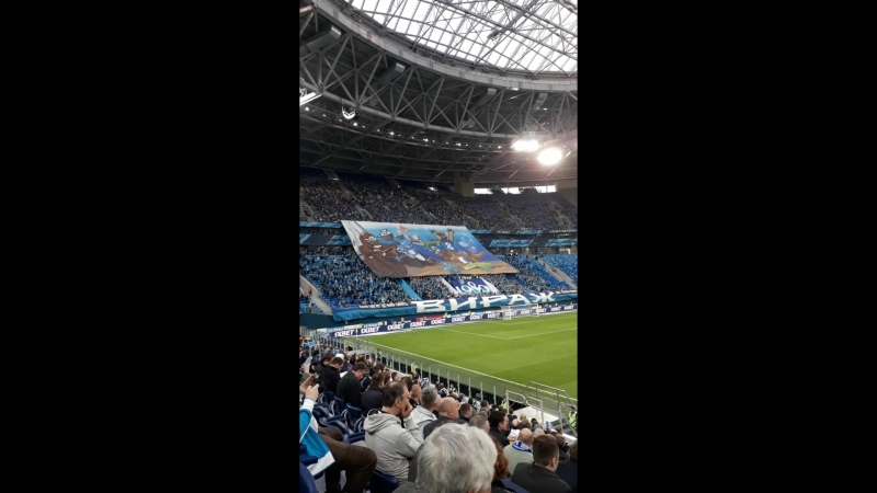 Арена Зенит