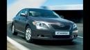 GTA GreenTech RolePlay:Toyota Camry и Череда неудач