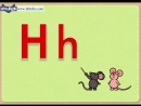 Hh letter