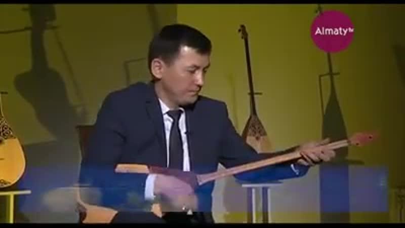 Естай Бір мысқал орынд Абзал Қуанышұлы