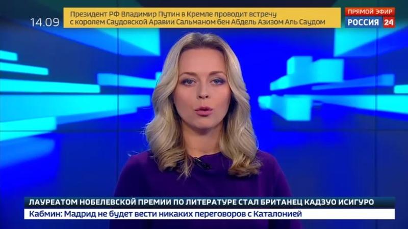 Новости на Россия 24 • Дымовые шашки полетели в Верховную Раду из-за законов о реинтеграции Донбасса