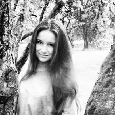 Соня Хмелидзе, 11 сентября 1996, Речица, id95261438