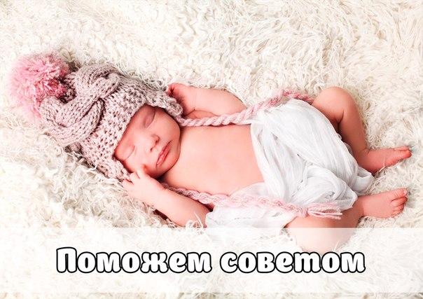 Девочки кто сталкивался с паховой грыжей у ребёночка? Сыночку 4 месяца, диагноз...