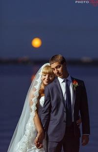 Руслан Шахмарданов, 10 мая 1988, Екатеринбург, id82600586