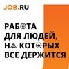 JOB.RU Поиск работы, подбор персонала