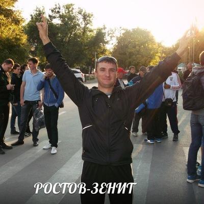 Максим Дереберя, 5 января 1985, Таганрог, id132010280