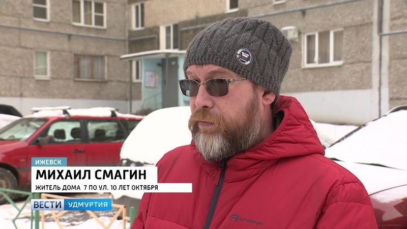 Урезонить шумных соседей пытаются жители одного из домов в Ижевске