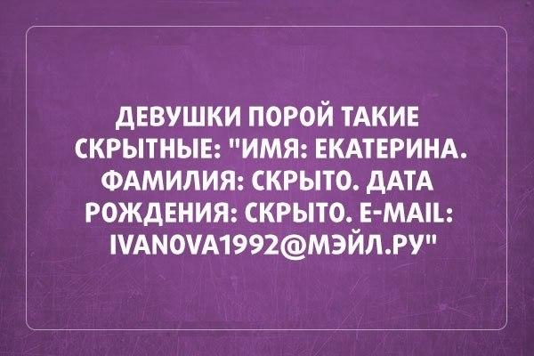https://pp.userapi.com/c613428/v613428283/122a4/vH-3mTNmmgs.jpg