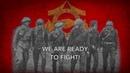 Песня объединённых армий - Warsaw Pact March