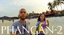 Панган 2Таиланд Покажем настоящий рай и то, как люди в нём живут!Тайные острова