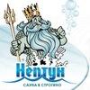 Банный клуб Нептун, Сауна в Москве
