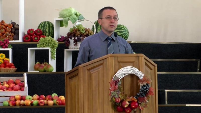 Проповедь (Евр.3.1) - пресвитер Александр Данилишин