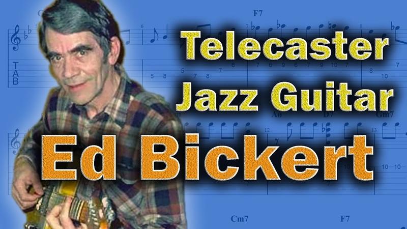 Ed Bickert - A Jazz Guitarist You Need To Know About! » Freewka.com - Смотреть онлайн в хорощем качестве