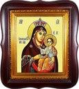 Эта икона Вифлеемской Божьей Матери. Это Единственная икона, где Богородица улыбается.