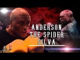 Андерсон Сильва - Ночь п#здюлей от Паука Anderson Silva