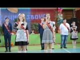 Елизавета Ефремова и Татьяна Ларионова - До свидания, школа!