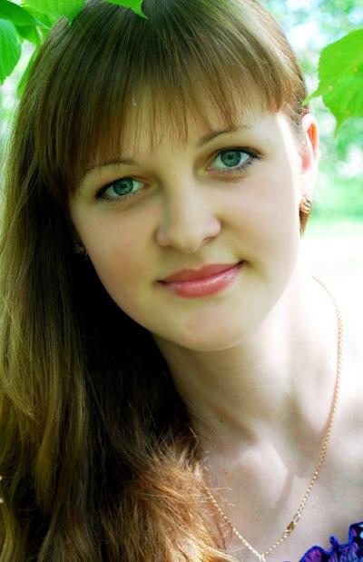 Ирина Позднякова, 8 июня 1988, Москва, id53296537