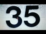 нумерология Почему 35 лет является сложной даты?