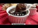 Шоколадный фондан бисквитное пирожное с жидким шоколадным центром hcookery 2