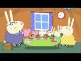 Свинка пеппа ютуб смотреть все серии подряд в хорошем качестве без остановки.