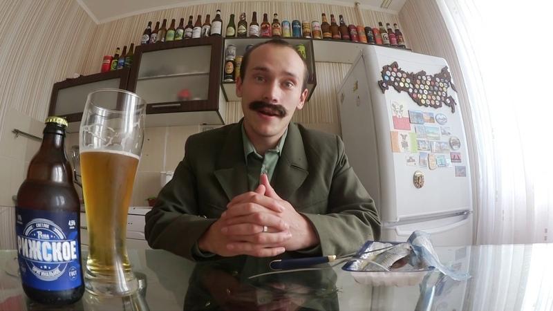 18 Обзор на рижское пиво и селёдку ПИЛЛИ ПИВИГАН