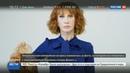 Новости на Россия 24 • Неудачный прикол может стоить ведущей CNN карьеры и свободы