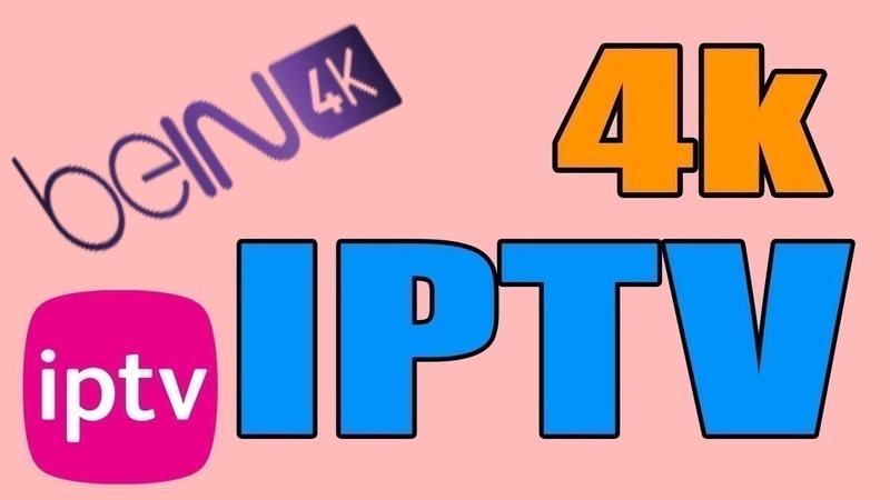 سيرفر iptv به جميع قنوات Bein sport بدون أي تقطيع