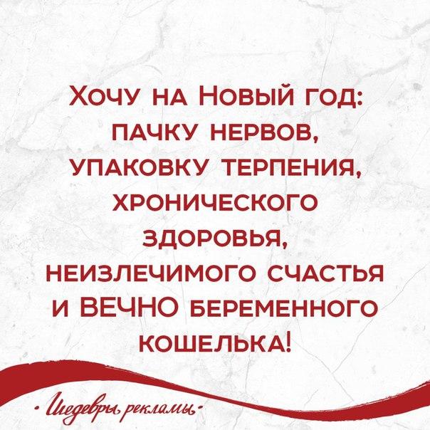 поздравление от петросяна хронического здоровья фотографу беренис эббот
