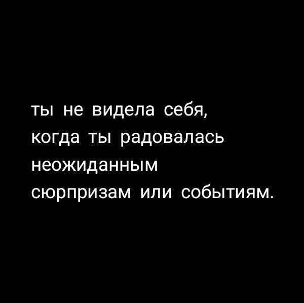 Фото №456262767 со страницы Ксюши Качайловой