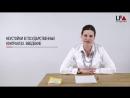 Неустойки в государственных контрактах (А.А. Сироткина)