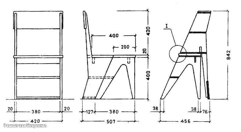 Стремянка стул из дерева своими руками чертежи