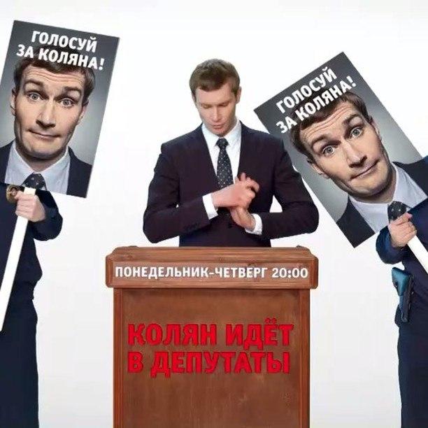 Николай Наумов | Пермь