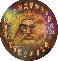 Владимир Михалев, 8 декабря , Севск, id116429561