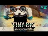 [RU] Панталоны будут нашими! | Tiny and Big: Grandpa's Leftovers | Стрим #2