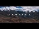 Самсара | Трейлер | Samsara | 2001