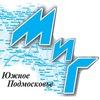 Моя информационная газета. Южное Подмосковье
