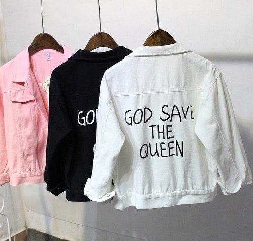Джинсовая куртка -
