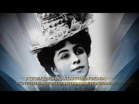 Анонс - видео презентация исторического мюзикла ''Золотой гребень Гипербореи''