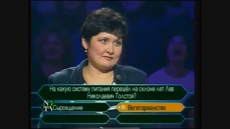 О Счастливчик 22 12 2000