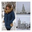Екатерина Котельникова фото #20