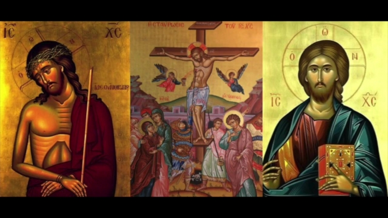 O Kyrios - Greek and Coptic (Egyptian)