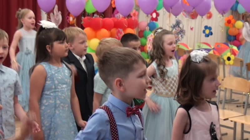 ШКОЛА 656 Выпускной праздник в группе 2 ДО Селигерская ул 14 1 17 05 2019