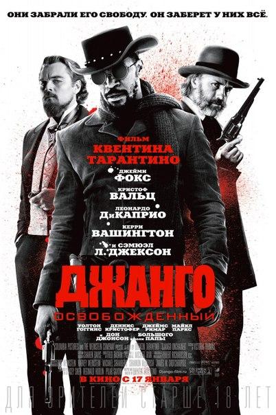 «Расписание Вега Фильм Димитровград» — 2008