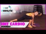 7-минутная высокоинтенсивная интервальная тренировка на сжигание жира. HIIT Cardio Workout to Burn Fat Fast: 7 Minute Workout Se