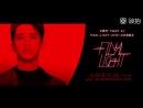 许魏洲 Timmy Final, Light 2018北京演唱会概念宣传片