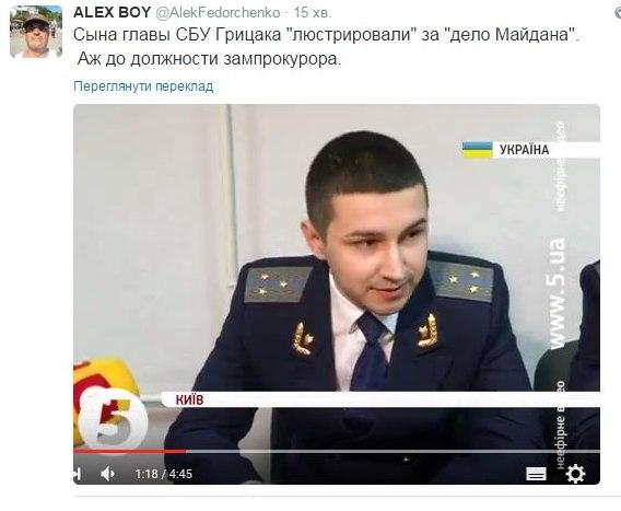Кесслер отказался от ротации, которую предложили у Порошенко: Буду готов к назначению по квоте ГПУ - Цензор.НЕТ 8307