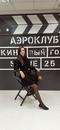 Екатерина Калугина фото №20