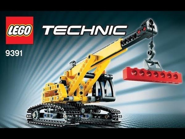 Обзор Лего Техник 9391 Гусеничный кран Lego Technic 9391 Review Crawler Crane
