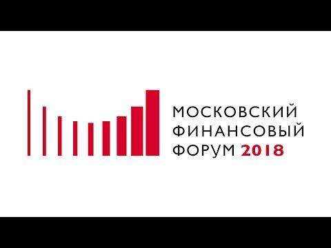 ЦЕНТРАЛИЗАЦИЯ БУХГАЛТЕРСКОГО УЧЕТА В СЕКТОРЕ ГОСУДАРСТВЕННОГО УПРАВЛЕНИЯ - Зал 6